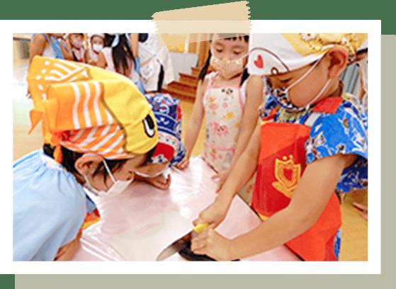 認定こども園教育保育要領に基づく活動