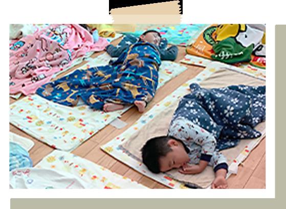 0〜3歳児:牛睡、4歳児:休憩(10月から午後の活動)、5歳児:午後の活動